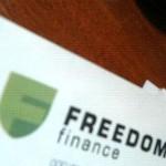 Обучение торговле на фондовой бирже от Фридом Финанс